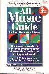 #fh --  All Music Guide, 2nd ed., 1994 (front cover)