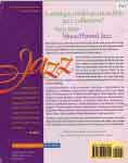 #hy -- Holtje, Steve, Nancy Ann Lee MusicHound Jazz: The Essential Album Guide 1998 (back cover)