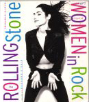 #ps -- O'Dair Trouble Girls: The Rolling Stone Book of Women in Rock